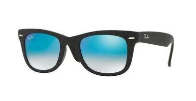Sluneční brýle Ray Ban RB 4105 60694O